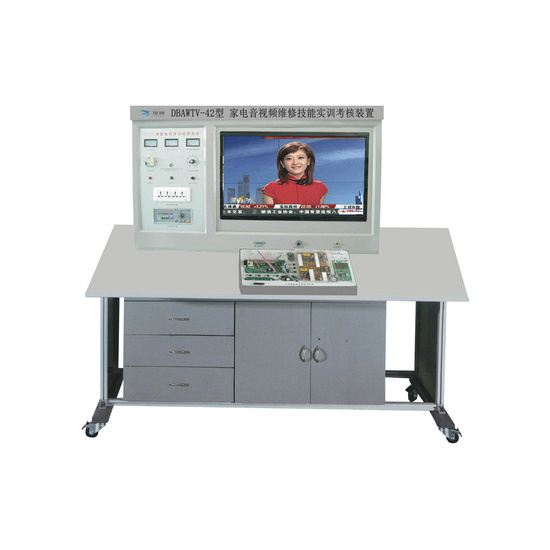 液晶家电实验装置