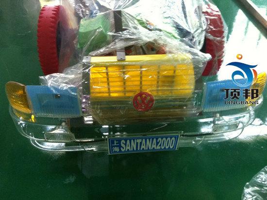 桑塔纳整车模型