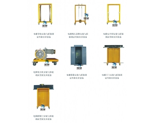 电梯安装与调整实训室设备