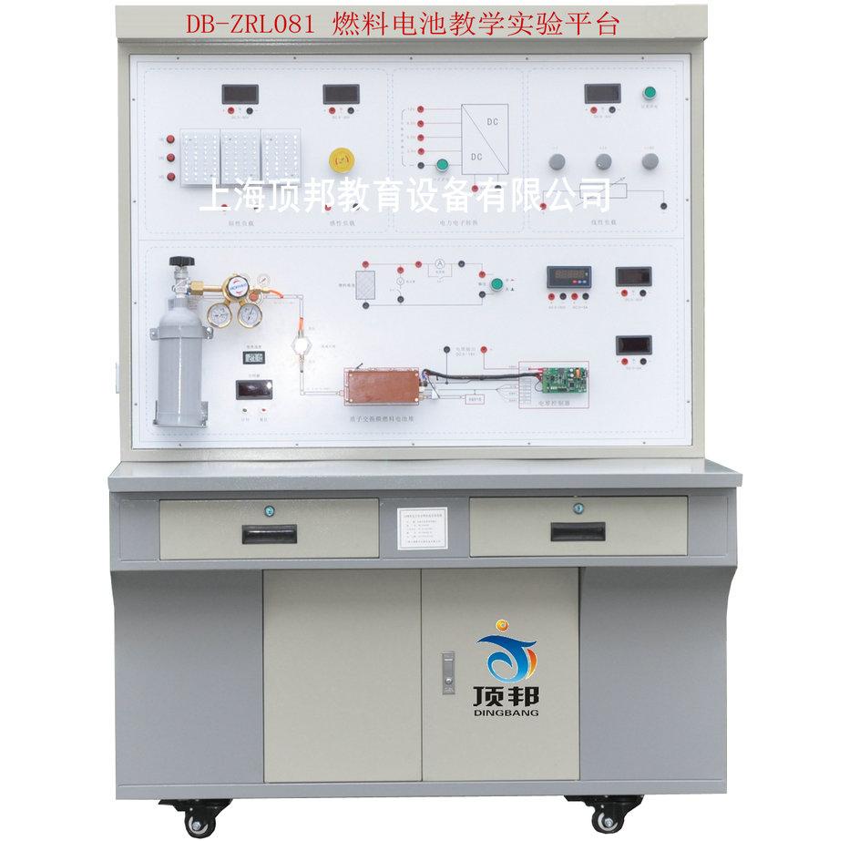 燃料电池教学实验平台