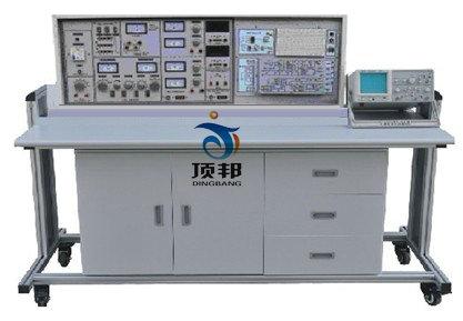 模电、数电、高频电路实验台
