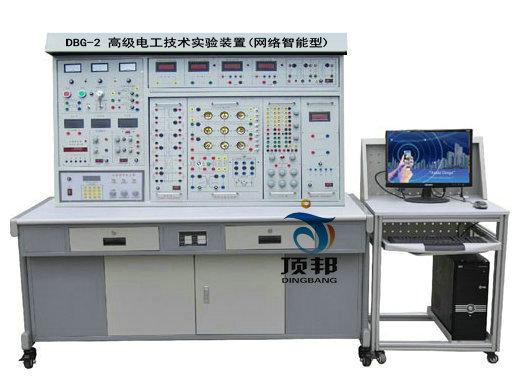 高级电工技术实验装置