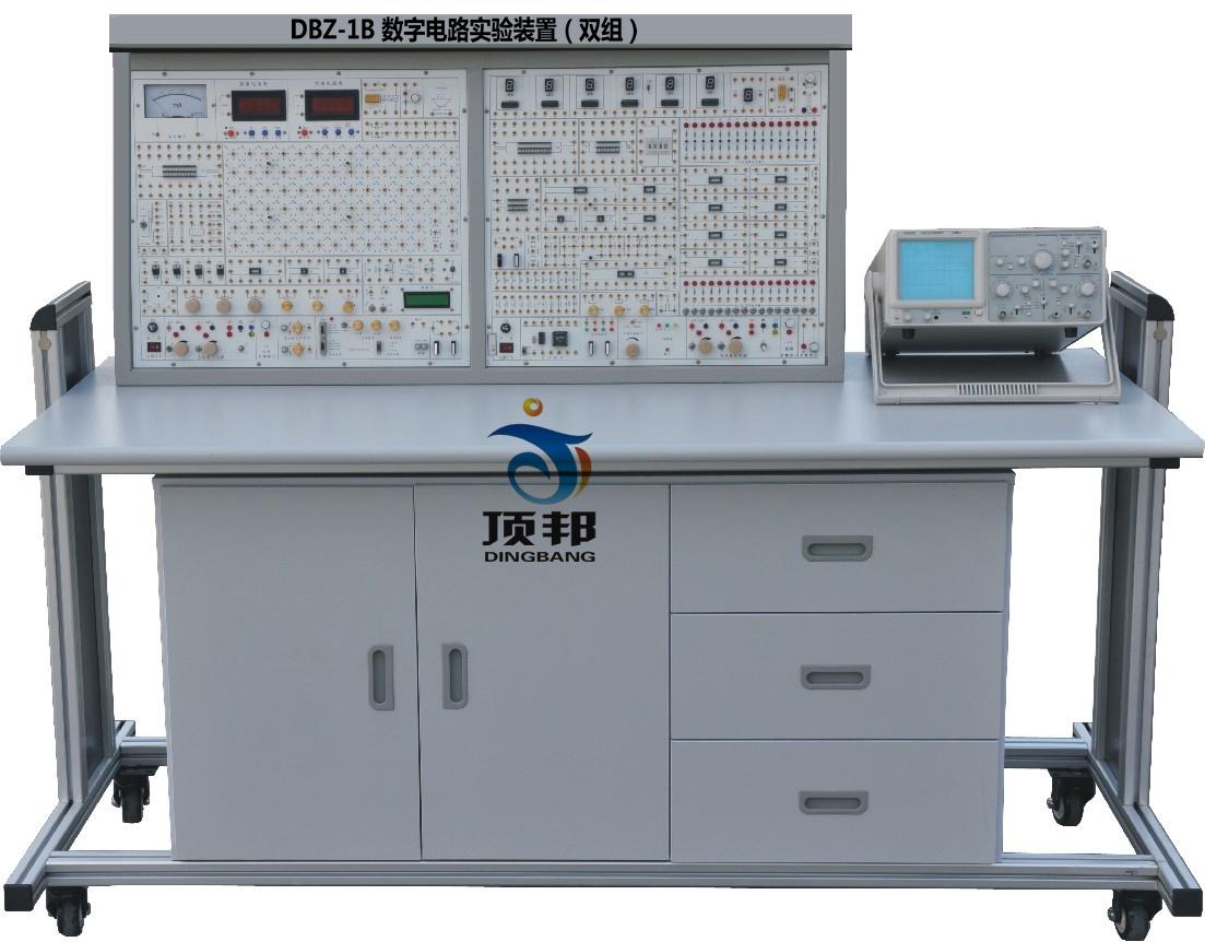 数字电路实验装置