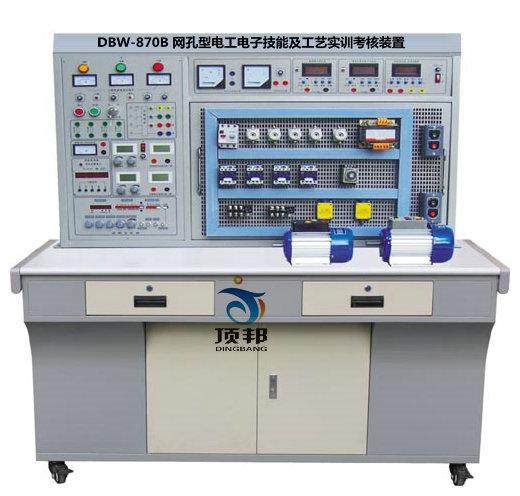 网孔型电工电子技能及工艺实训考核装置