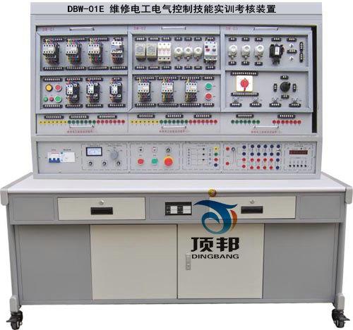 维修电工电气控制技能实训考核装置