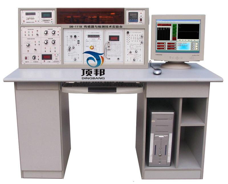 传感器与检测技术实验台