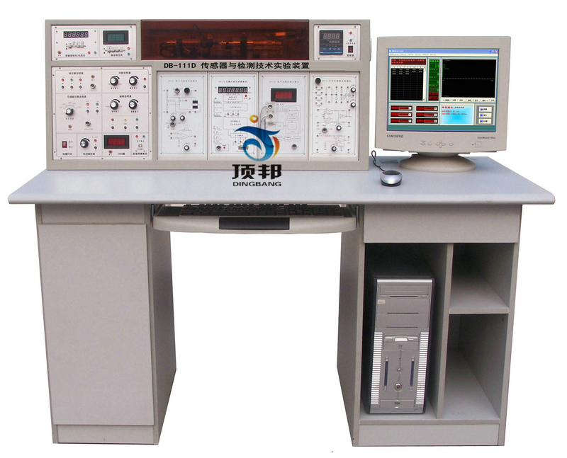 传感器与检测技术实验装置