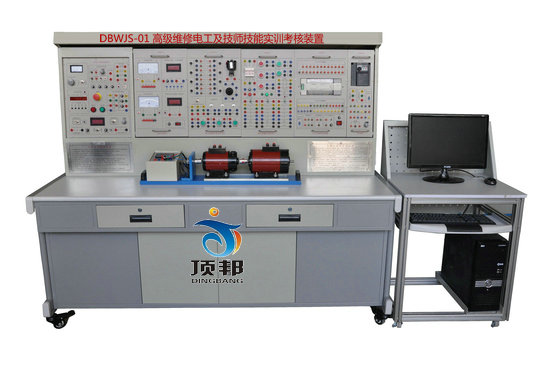 高级维修电工及技师技能实训考核装置