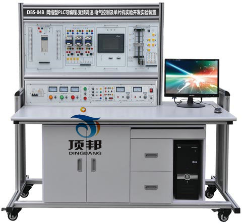 网络型PLC可编程.变频调速.电气控制及单片机实验开发实验装置