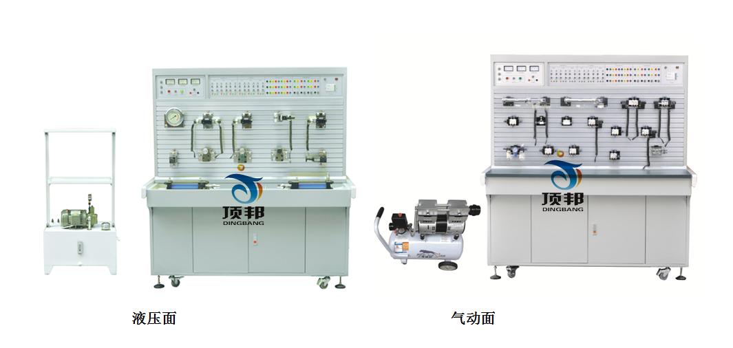 液压与气压传动PLC控制综合实训装置