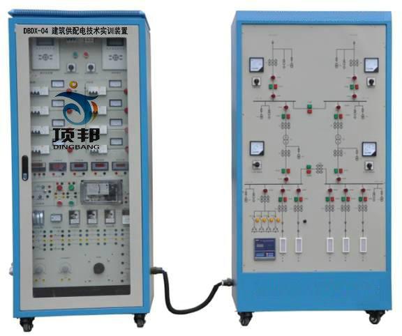 建筑供配电技术实训装置