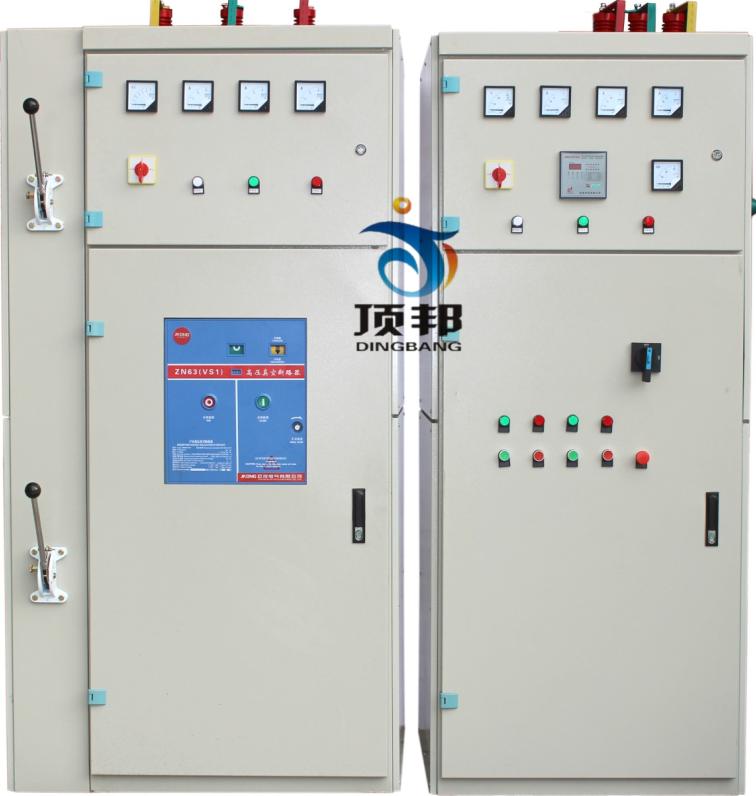 供配电系统实验实训装置