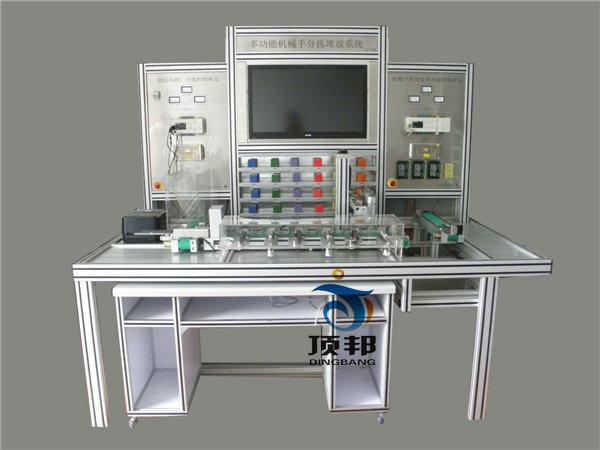 多功能机械手分拣堆放系统