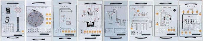 可编程控制器实验挂箱