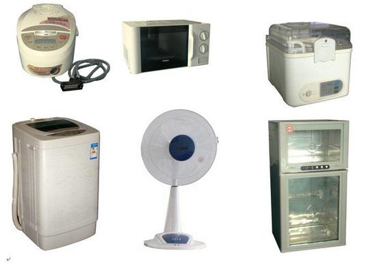 家用电器实训装置