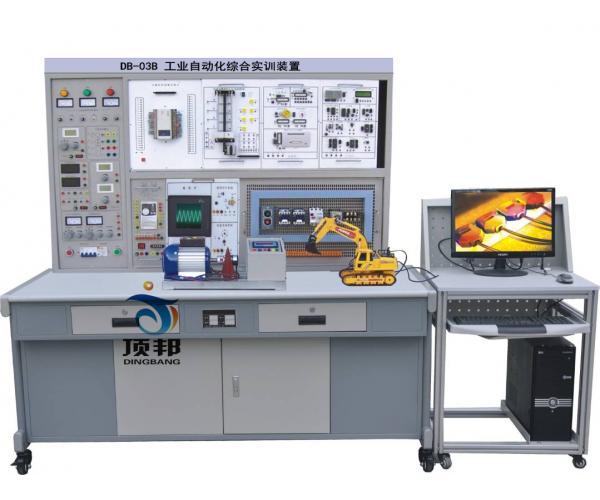 工业自动化综合实训装置