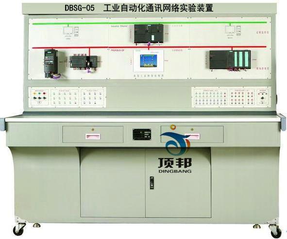 工业自动化通讯网络实验装置