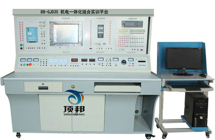 机电一体化组合实训平台