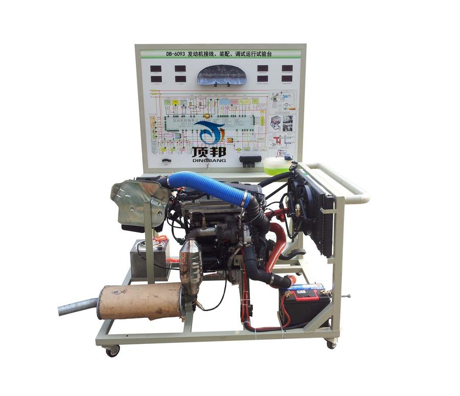 发动机接线、装配、调试运行试验台