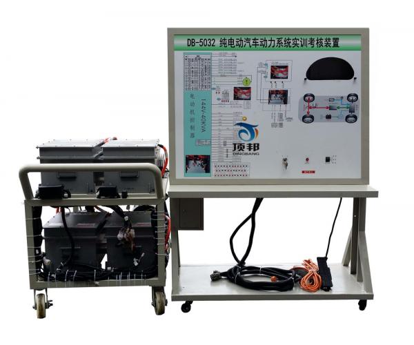 纯电动汽车动力系统实训考核装置