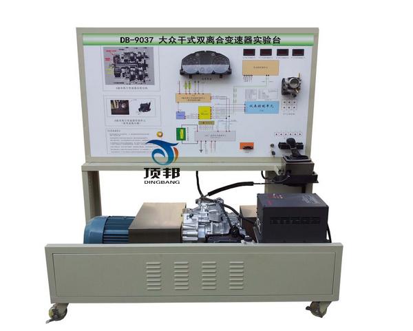 大众干式双离合变速器实验台