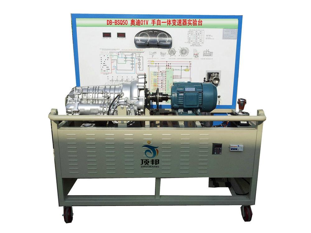 奥迪01V 手自一体变速器实验台(液压驱动)
