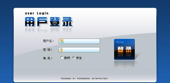 社保软件页面