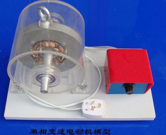 单相变速发电机模型