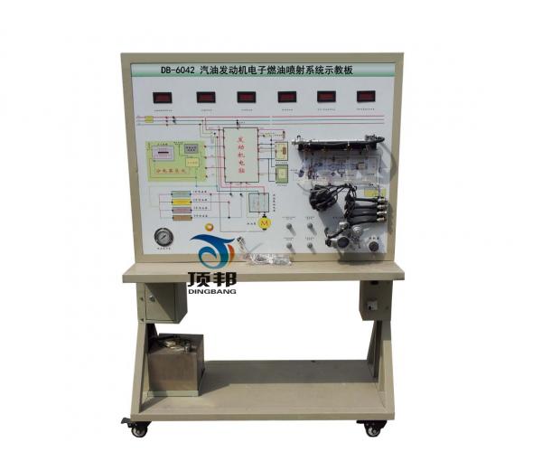 汽油发动机电子燃油喷射系统示教板