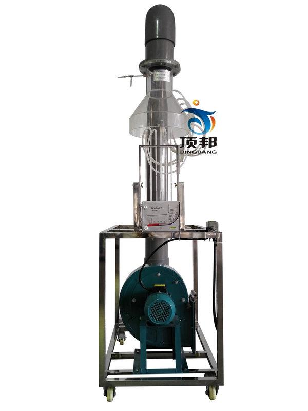 排气罩性能测定实验台