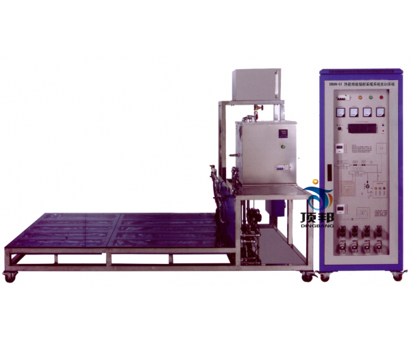 热能地板辐射采暖系统实训系统
