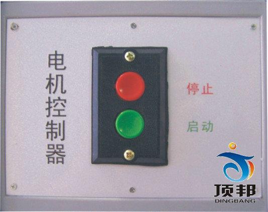 液压传动插孔式演示装置