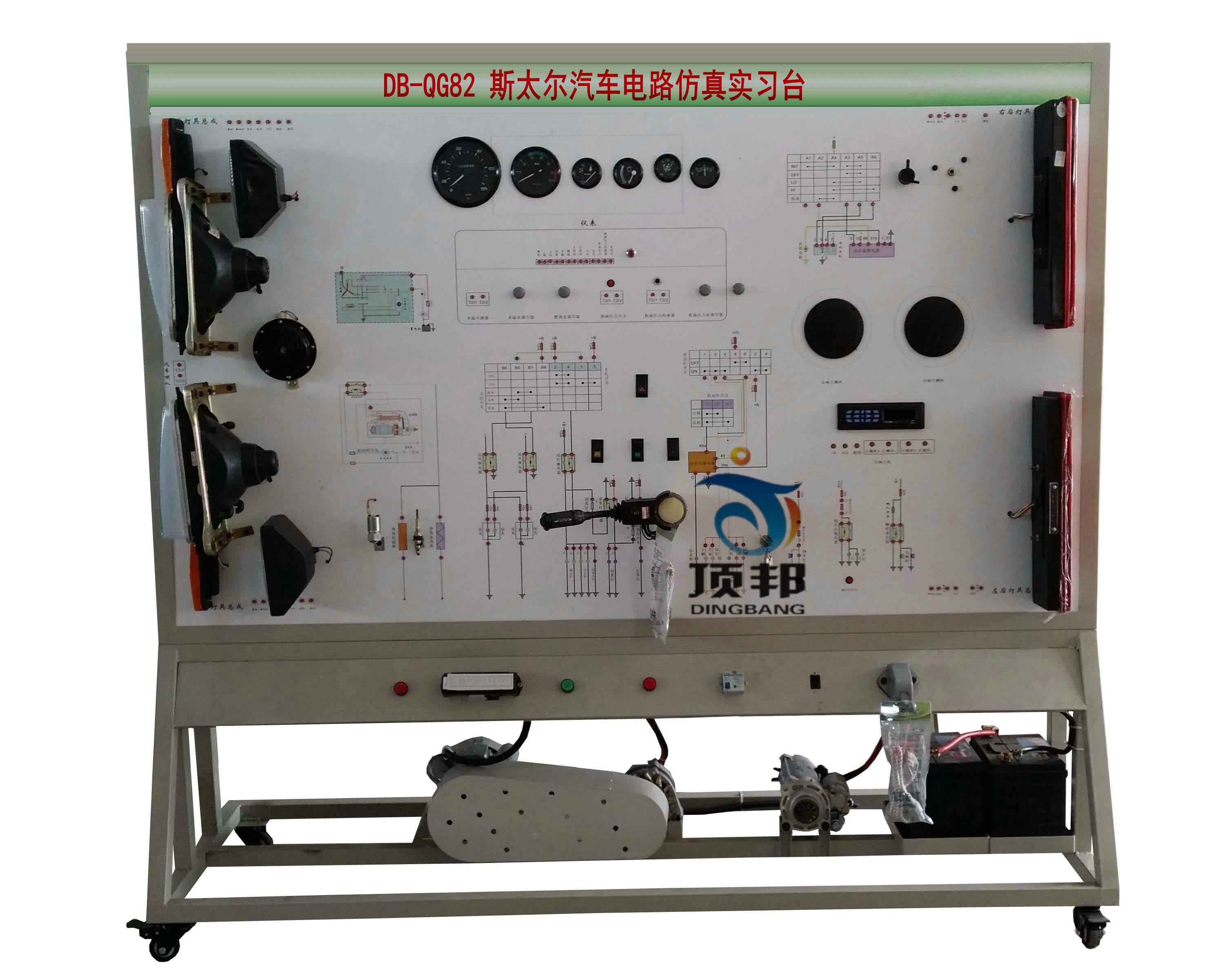 首页 产品介绍 汽车全车电器实验台 > 斯太尔汽车电路仿真实习台  一