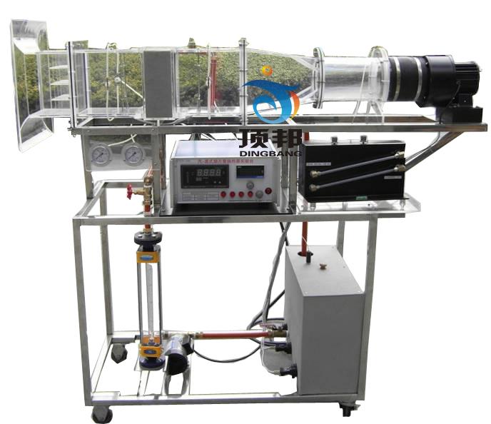气-液式翅片管换热器实验台