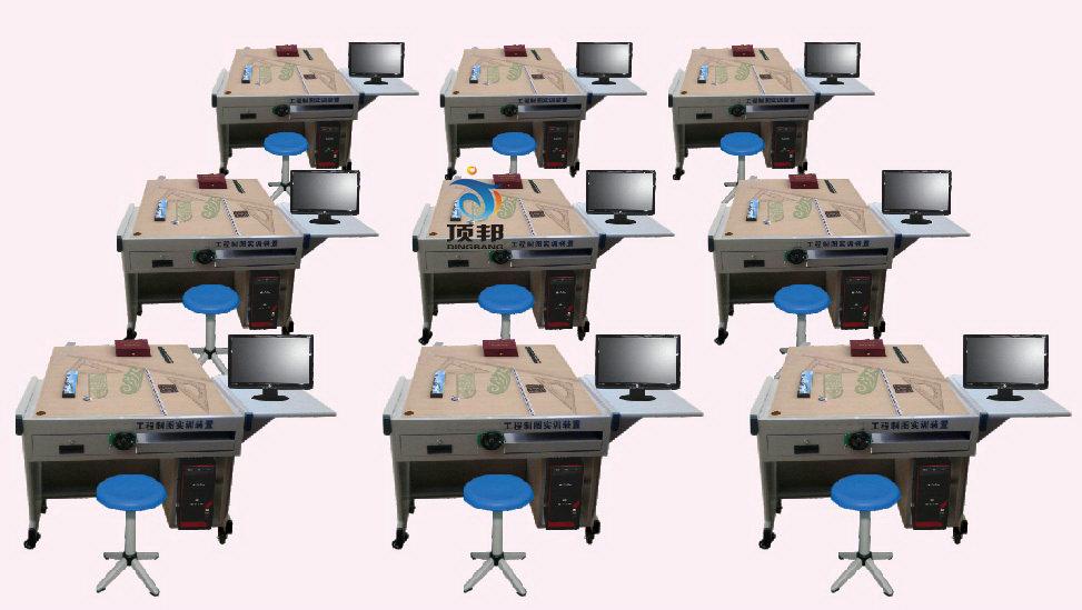 电脑绘图桌
