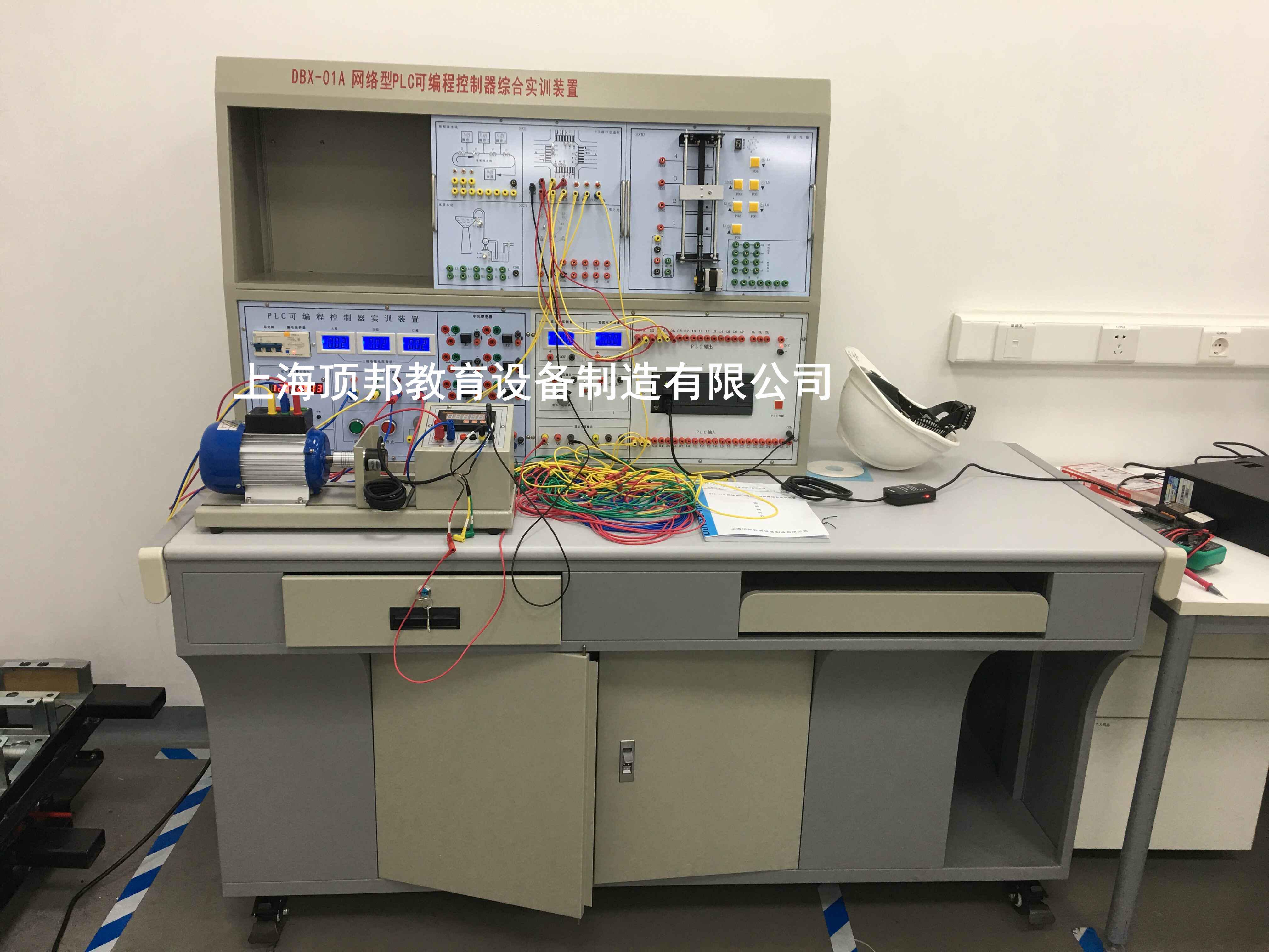 PLC可编程控制器综合实训装置