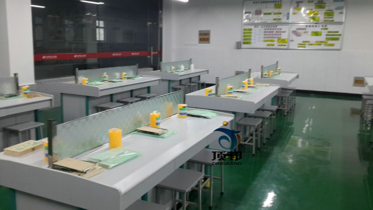 财会模拟实验室
