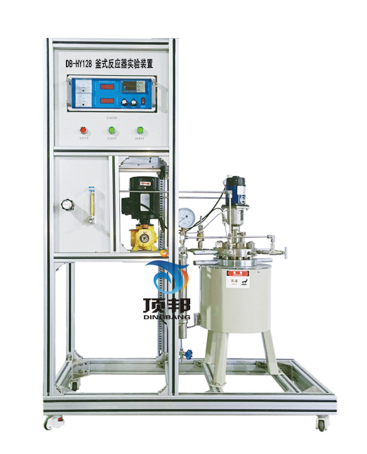 釜式反应器实验装置