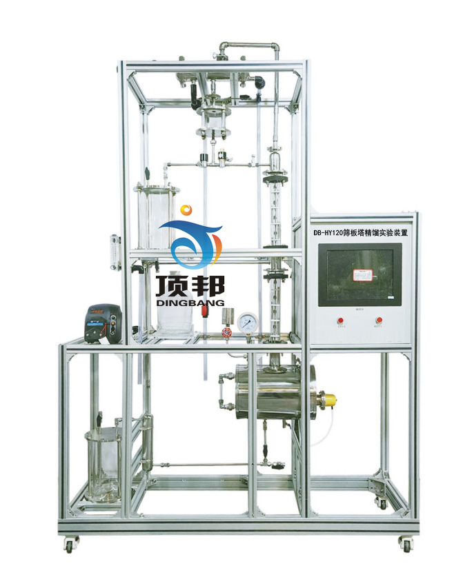 筛板塔精馏实验装置
