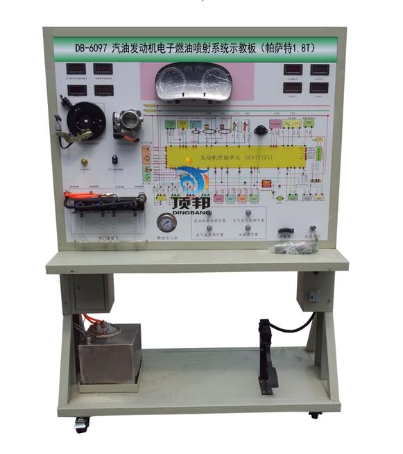 汽油�l��C�子燃油��射系�y示教板(帕�_特1.8T)