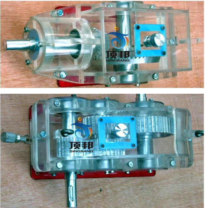 透明减速器模型