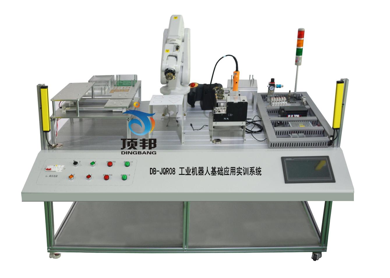 工业机器人基础应用实训系统