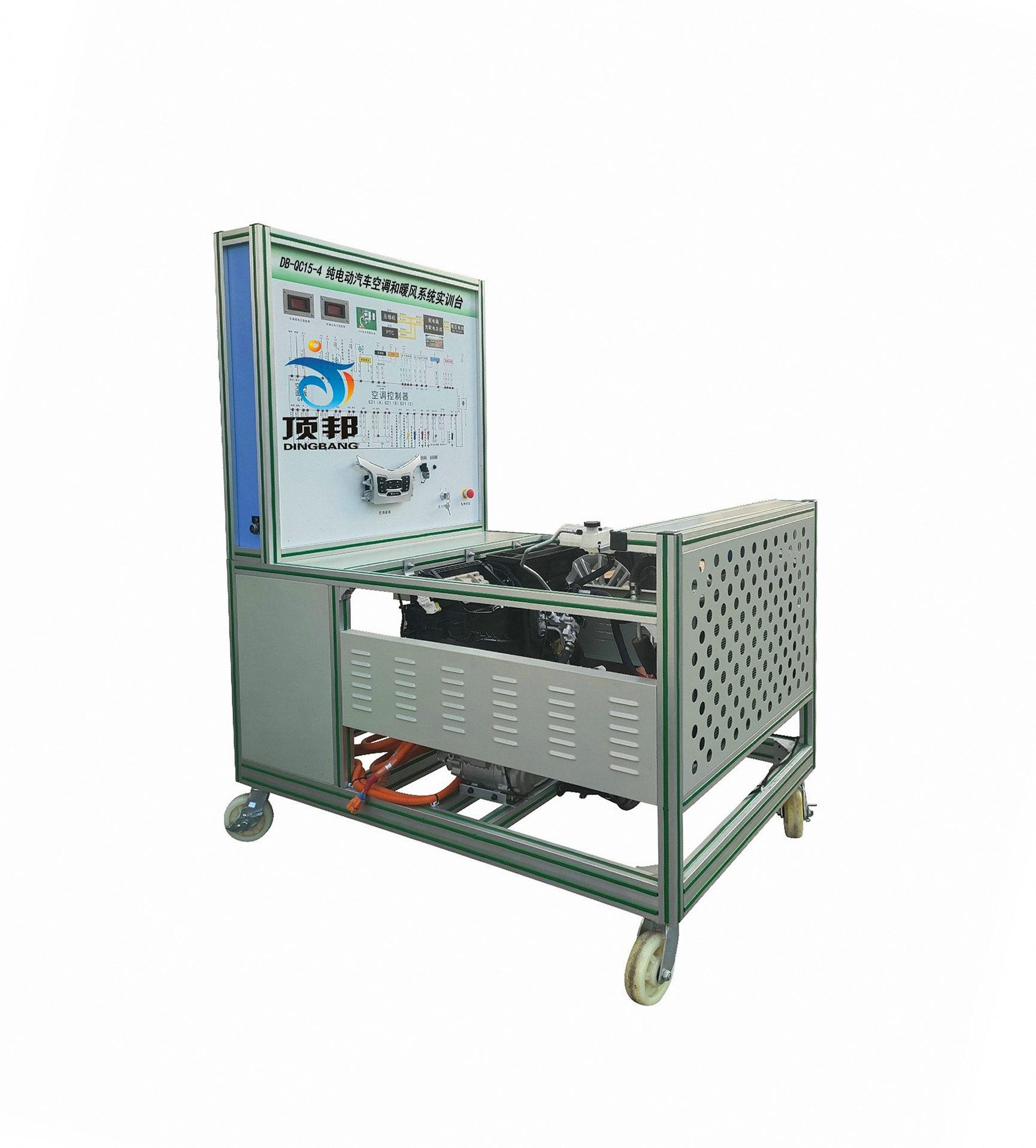纯电动汽车空调和暖风系统实训台